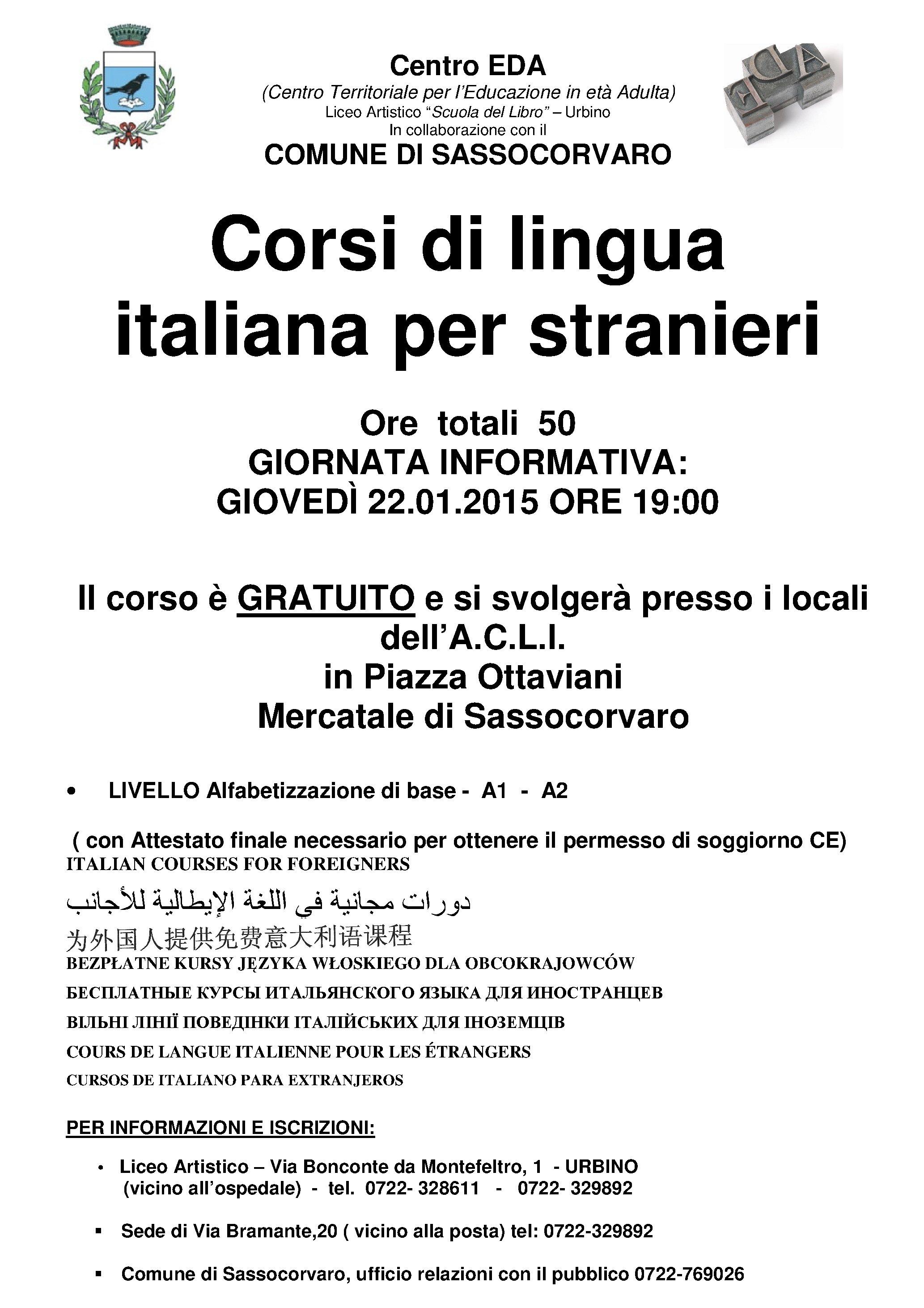 Comune di Sassocorvaro - soppresso il 31/12/2018